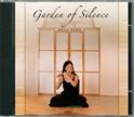 Bild på Garden Of Silence