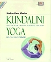 Bild på Kundalini Yoga: Unlock Your Creative Potential Through Life