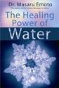 Bild på Healing power of water