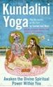 Bild på Kundalini yoga : the mysteries of fire - unlock the divine spiritual power