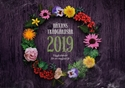 Bild på Häxans trädgårdsår 2019 : väggkalender för ett magiskt år