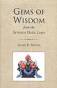 Bild på Gems Of Wisdom From The Seventh Dalai Lama